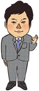 島田 雅司